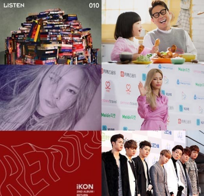 Hot Songs That Contribute To The Korean Wave Craze Ikon