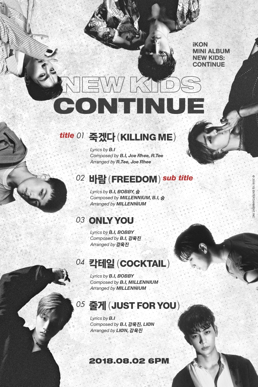 Ikon killing me album